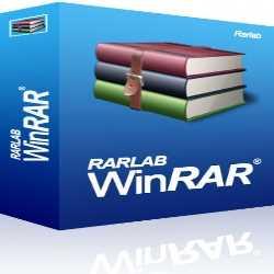 Descargar Winrar + Medicina Descargas Recomendamos