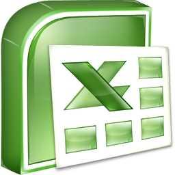 Descargar manual Excel 2007 gratis Descargas Manuales