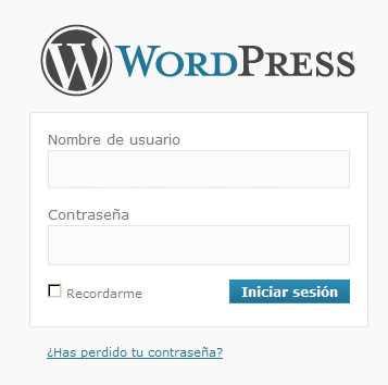 Habilitar Turbo de WordPress Recomendamos ¿Cómo se hace?