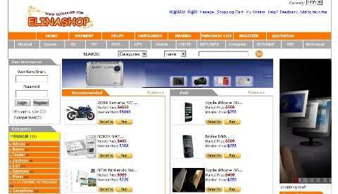 Elinashop.com es una estafa! Hacking Opinión Seguridad
