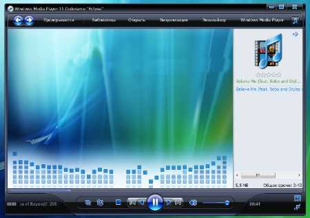 windows media player 11 para windows 7