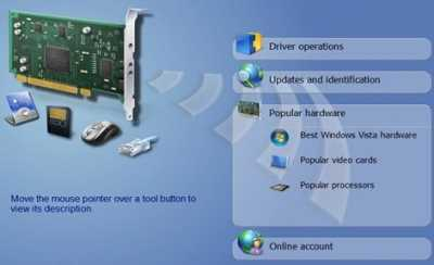 Encontrar todos los drivers de tu PC o notebook Cómo se hace Descargas Recomendamos Software