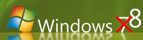 Windows 8, sólo en cines Noticias Sistema Operativo