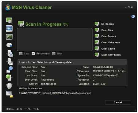 Eliminar virus del Messenger Descargas Hacking Recomendamos Seguridad ¿Cómo se hace?
