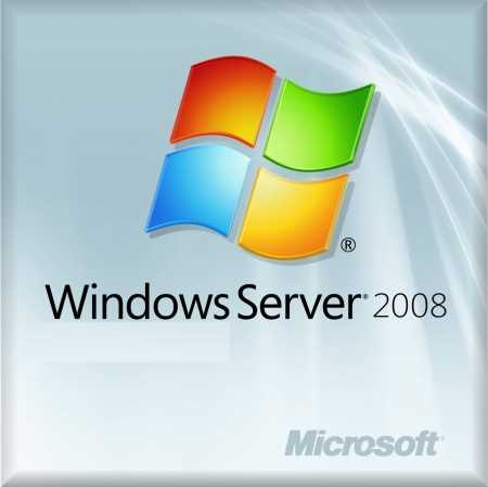 Descargar manual Windows 2008 Server en español Descargas Manuales