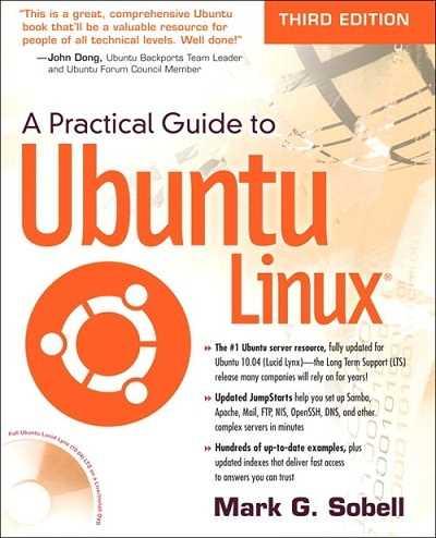 ubuntu linux. краткое руководство пользователя скачать