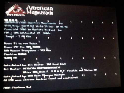 La BIOS de mi PC se ve distorsionada Cómo se hace Curiosidades Preguntas y Respuestas