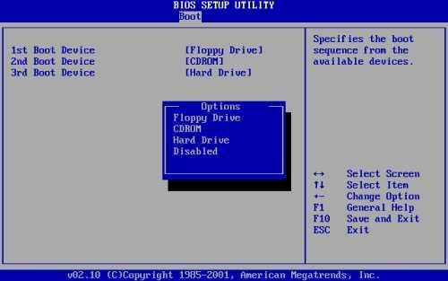 Que es Bootear y como hacerlo desde un CD, DVD o Pendrive USB Cómo se hace Curiosidades Hardware Sistema Operativo Software